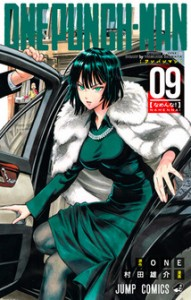 comics_onepunchman9-thumb-214xauto-382