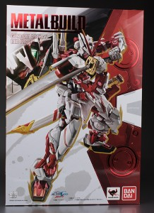 metalbuild_red001