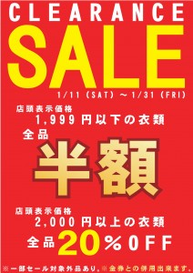 2020.1.11-1.31_CLEARANCE_SALE_衣類-1